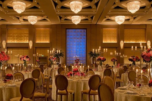 The Four Seasons Hotel Riyadh At Kingdom Centre Meetings A